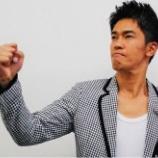 『【金持ち】武井壮の年収が凄すぎるww「車は6000万、自宅の家賃76万」 ナカイの窓で衝撃発言www(画像あり)』の画像