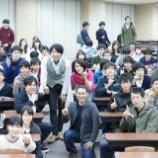 『うちの会長が大学の先生になってきた@東京理科大学』の画像