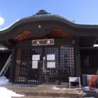 『信州高山・山田温泉大湯』の画像