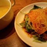 『'09.3月のお出掛け①川西~お気に入りのレストラン【CORIN】でランチ』の画像