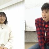 『【乃木坂46】キムタクにじ〜っと見つめられた早川聖来『見ないで〜…♡♡♡』照れてて可愛すぎるwwwwww』の画像