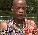 【マジか】日本一涼しいのは「沖縄」