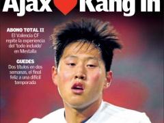 韓国がU20W杯で優勝してしまうとアジア初の快挙になってしまう件・・・