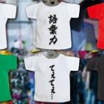 人気の「オモシロTシャツ」がフィギュア用ミニチュアTシャツになってガチャに登場!