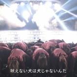 『欅坂46、広瀬すずに乃木坂46と呼び間違えられる・・・【第69回紅白歌合戦】』の画像