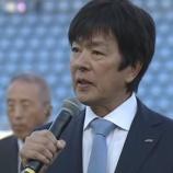 『[長崎] 高田春奈氏が新社長に就任すると発表!! 退任する高田明社長の長女「強く優しいクラブを作ってまいります」』の画像