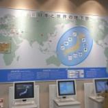 『【日本の旅~東京 地下鉄博物館】』の画像
