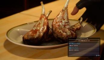 【画像】ゲーム史上最高に食べ物に力を入れたファイナルファンタジー15の料理wwwwww