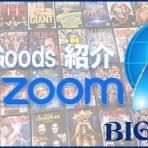 プロレス・格闘技ショップ 「Big Blue」