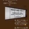 【元NGT48】山口真帆グッズ完売キタ━━━━━━(゚∀゚)━━━━━━!!!!