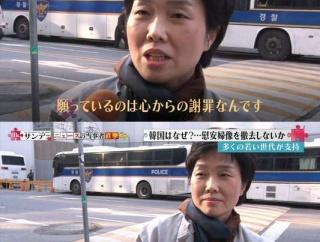 #韓国記事翻訳 『徴用問題、国内司法と国際条約の対立が解決できない』、『期待と希望は犬豚には過分な贅沢妄想』