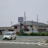 『新東名の浜松浜北ICの近くに「スシロー」と「静岡トヨタ」と「はましん」ができるみたい』の画像