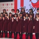 『【乃木坂46】今夜10時から!『乃木坂46紅白スペシャル』番組ブログが更新された模様!!』の画像