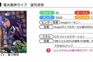 【ミリシタ】イベント『ミリコレ!~MILLIONLIVE COLLECTION~』開演!杏奈、のり子、莉緒のカードが登場!!!!