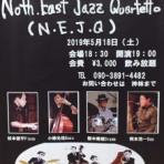 音楽生活~Jazzスタイル