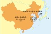 【毎日新聞】 「特アは特定アジアの略で、中国、韓国、北朝鮮を指す。ネット見る言葉だ…ともあれ隣人は大切にしたい。悲しい言葉だ」
