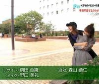 【欅坂46】次回けやかけは、土生ちゃんとみいちゃんペアロケ!ってコレもう完全にデートじゃwwwww