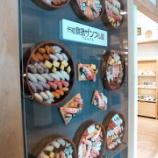 『元祖食品サンプル屋・東京スカイツリータウン・ソラマチ店』の画像