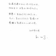 松たか子さん無事に第1子女児出産!!! アイドルファンマスター