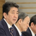 【悲報】安倍首相「感染経路が不明な例も増加、海外からの流入が疑われる例も多数ある」