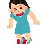 働く女性の「足問題」、ガチでこれでイケるかもしれない模様wwwwwww