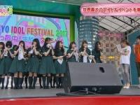 TIFに出た欅坂46平手友梨奈がさすがにヤバすぎる.....(画像あり)