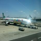 『【エバー航空】プレミアムローレルクラスで行く台北1泊2日旅行』の画像