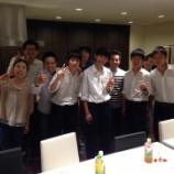 『LiKE! WORKみらいミーティング@千葉Vol.1』の画像