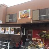 『スープカリーの店・シーエス 17号線戸田市本町交差点そばにオープン』の画像