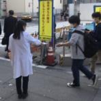 『街頭配布(サンプリング)専門アルバイト』  株式会社インフィニティ