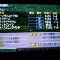 ロボット大戦Z 再世編 プレイ日記 その15