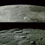 『月にうさぎは?』の画像