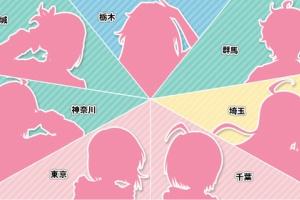 【アイマス】アイドルマスター 日本横断フェア in アニメイト 関東ブロックのシルエット開催!