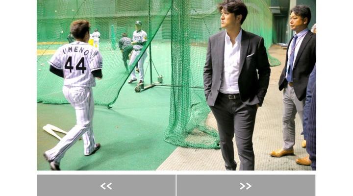 【 朗報 】阪神の練習を見学してる巨人・由伸監督が無駄にかっこいい【 画像 】