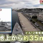 【動画】海上自衛隊公式「艦Tube」、護衛艦で一番高い所「マスト」に登ってみた!