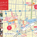 『街中は今日から「浜松がんこ祭」!会場マップと交通規制とお祭りの経済効果をざっくり紹介!』の画像