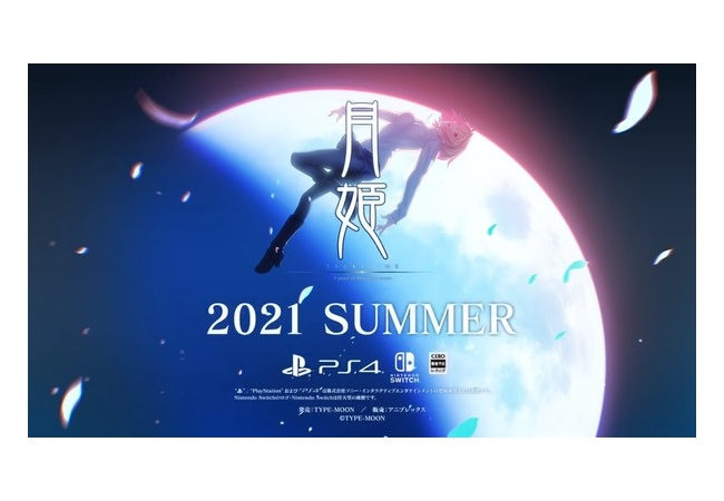 2021年夏にPS4/Switchで『月姫』リメイク発売決定!!