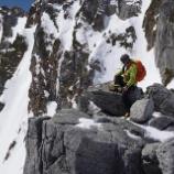 『山岳茶道1』の画像