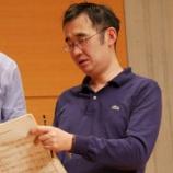 『ミラノ在住作曲家指揮者杉山洋一2020年3月日記』の画像