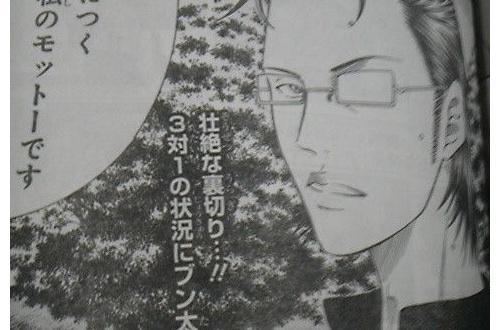 【テニス漫画】「やべぇ…ダブルスで組んだやつが弱くて負けそうや…ハッ!」のサムネイル画像