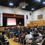 『昌平小学校にて師走る!』の画像