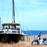 『お気に入りの一枚 退役ボートとエリー号』の画像