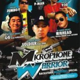 『MICROPHONE WARRIOR』の画像