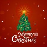 『【世の中金☆】クリスマスに「プレゼントは僕だよ」と言えば喜ばれそうな男ランキングが話題。』の画像