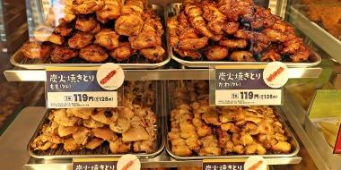 【朗報】中居正広が「すっげーうまい!」「ハンパねぇ!」と紹介した焼き鳥。 売ってるコンビニはココwwwwwww
