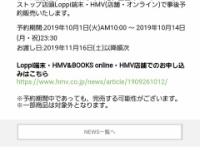 【悲報】欅坂46、東京ドームグッズの事後販売を始めるwwwwwwwww