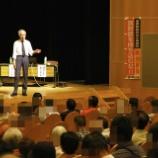 『小出裕章氏講演会『福島原発事故と特措法』を開催しました』の画像
