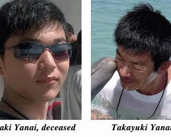 中米ベリーズで強盗に襲われた移住の日本人親子ヤナイ・タカユキさんが襲われ助けに入ったマサキさんが死亡(画像あり)