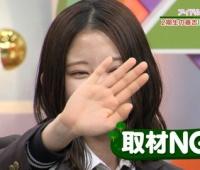 【欅坂46】相撲コスプレはノリノリでやるのに笑顔を拒否するすずもんが愛おしいwwwww