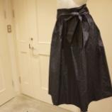 『irise(イリゼ)ウエストギャザータフタスカート』の画像